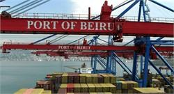 Lebanon Trade Deficit Shrinks By 56 Percent
