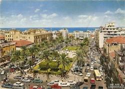 Down Memory Lane To Lebanon's Golden Age
