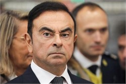 Two Massachusetts Men Arrested In Plot To Smuggle Former Nissan Chief Ghosn From Japan